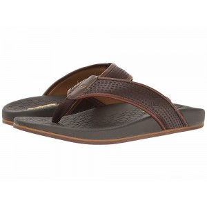 Skechers Relaxed Fit Pelem-Emiro Chocolate [Sale]