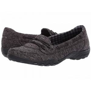 Skechers Breathe-Easy - Good Influence Black [Sale]