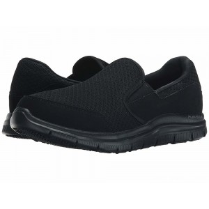 Skechers Work Cozard Black [Sale]