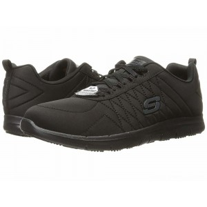 Skechers Work Ghenter Black Jersey [Sale]